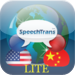 SpeechTrans Lite Chinese English Translator Powered by Nuance