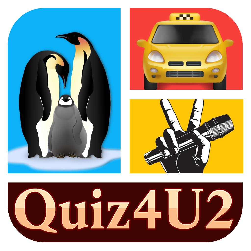 quiz 4 2 Click the button below to add the libs 150 quiz 42 to your wish list.