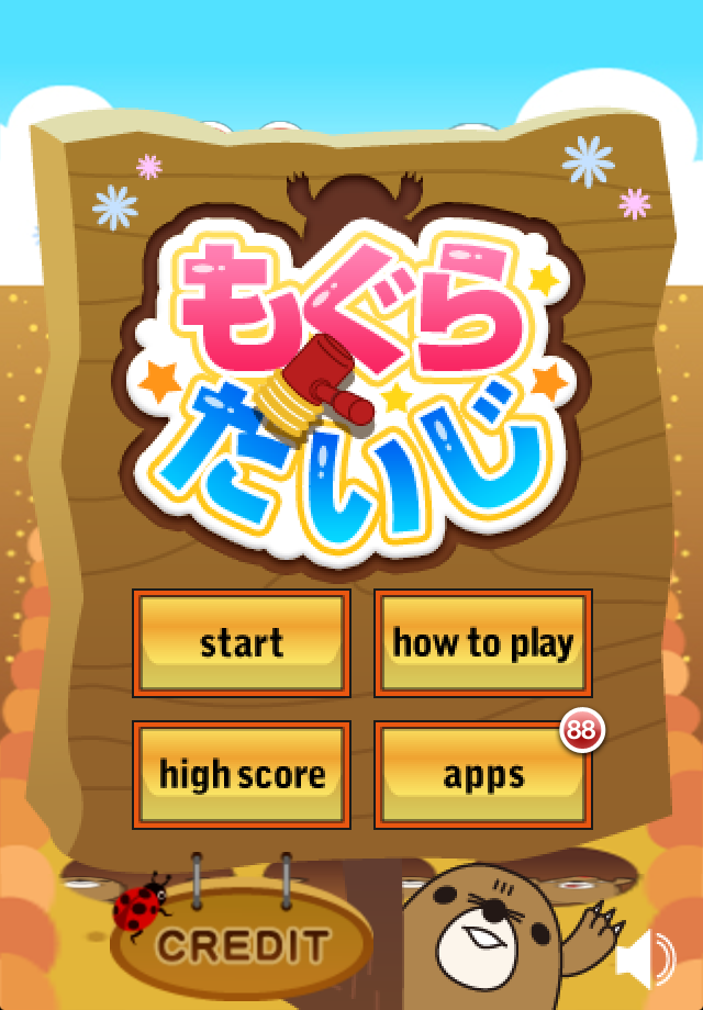 Screenshot mole beating